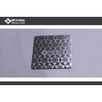 304不锈钢菱形花纹板,不锈钢压花板,定做不锈钢花纹板,不锈钢卷压花