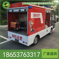 济宁电动消防车2座,消防车,消防车***新规格