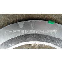 美标金属缠绕垫片DN200,广州市鑫顺管件专业制造各种法兰垫片