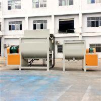 奔凡厂家直销 1000KG 卧式 不锈钢 油加热 塑料色母混色搅拌机