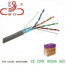 供应浙江汉力电信网络传输专用 FTP CAT5E网络线