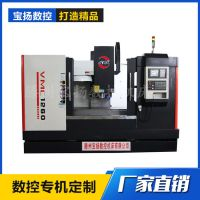 厂家直销VMC1260加工中心