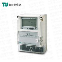 深圳航天泰瑞捷DDZY876C-Z型单相本地费控智能电能表