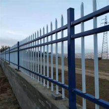 高档围墙护栏 公园围墙护栏 锌钢围栏标准