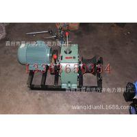 3吨 电动 绞磨机 皮带传动 卷扬机重量