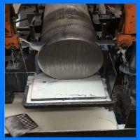 现货供应【兴澄特钢】35CrMo低合金圆钢 方钢 大口径锻圆 锻件加工定做