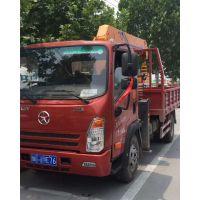 江西九江大运蓝牌随车吊价格 3.2吨大臂,3米3节