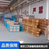 南京艺工牌 高强度硬化处理导套副加工中心厂家供应