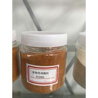 香辣烤翅腌料 正宗风味K记M记配方【琦轩食品】广东新品上市 正在热销