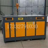 活性炭废气处理设备 活性炭净化器 活性炭吸附箱