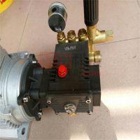 进口高压泵 2L高压三缸柱塞泵(0.55kw) 高压三缸陶瓷柱塞