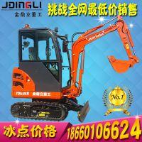 井下施工 高效率小型挖掘机 微挖机