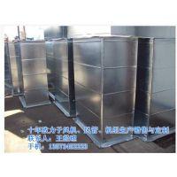 新灵空调产品质优价廉|镀锌板风管供货商|通州区镀锌板风管