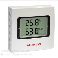 华图专业生产4~20mA电流 温湿度变送器HE400A