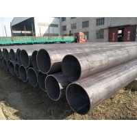 厂家专业生产销售各种规格型号直缝钢管 直缝管 厚壁直缝管