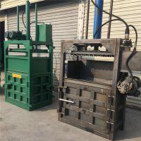 塑料布编织袋压块机价格 垃圾站废品打块机 富兴直销工业废料打包机