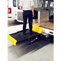 供应商务车尾门专用液压升降台电动轮椅升降机