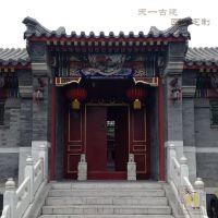 厂家定制运用古建传统工艺加工实木四合院大门