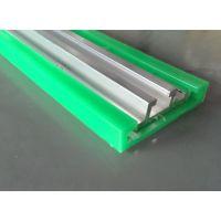 平铺垫轨 平行垫轨 垫条 大C护栏 不锈钢型材铝型材 支撑条机械配件类