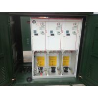 10kv落地式高压充气式开关柜SF6-630西安红光智能电气
