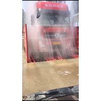 广元工地车辆自动冲洗设备 价格便宜安装快