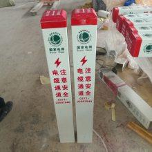 广州玻璃钢方管15*15标志桩方管 防腐玻璃钢方管立柱生产厂家