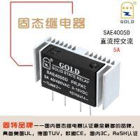 无锡固特GOLD厂家直供自带散热片插拨式小型交流固态继电器SAE4005D