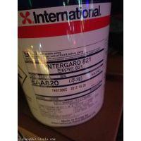 国际油漆intergard821环氧腻子eaa820eaa821现货