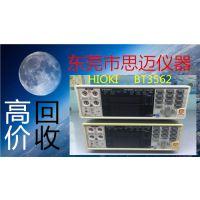 阻抗测试仪-HP4191A-回收BT3562