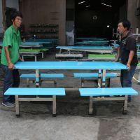 顺德玻璃钢餐桌厂家 佛山美的员工餐桌椅柏克 定制简约玻璃钢桌椅