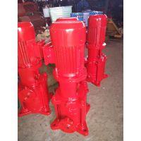 上海贝德泵业XBD7.5/5G-GDL 7.5KW外包不锈钢多级CCCF消防泵