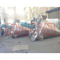 定制精品化工混合设备 单螺杆锥形干粉混合机 双螺杆混合机 不锈钢材质