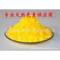 专业供应食品级茶黄色素 天然食用茶黄色素生产厂家直销 QS认证