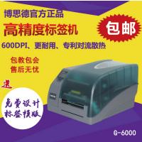 Postek G6000二维码打印机 600dpi打印机精度