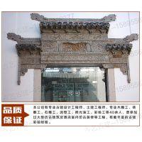 苏州雕塑照壁摆件订做四合院壁画中式苏州装修私家别墅文化围墙浮雕定制