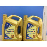SAMNOX石墨烯抗磨节能润滑油汽油机油