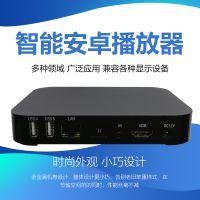 高清多媒体播放器安卓无线wifi广告播放盒厂家赠送信息发布系统