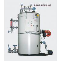 1吨开水锅炉1吨洗浴热水锅炉供应热水锅炉13526427771