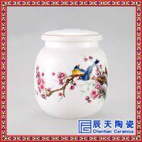 陶瓷茶叶罐茶饼陶瓷茶叶罐包装陶瓷茶叶罐礼盒小号