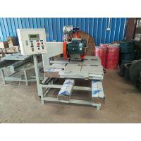 供应YH-1200数控瓷砖手推切割机