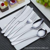 供应不锈钢餐具 不锈钢刀叉勺 1010刀叉  西餐刀叉 可订制LOGO