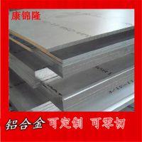 低价ZAlMg5Si铸造铝合金棒板带 性能电议