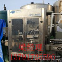 直销8成新矿泉水碳酸饮料二手灌装机二手饮料灌装生产线批发
