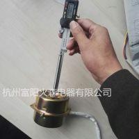 供应YYC-80F2单相电容运转异步电动机16W 烘箱电机 杭州富阳火森电器