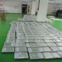 福瑞光电 甘肃新农村建设6米30瓦太阳能路灯 LED太阳能灯头批发厂家