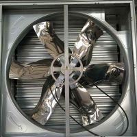 供应推拉式排风机(离心式风机)玻璃钢负压风机