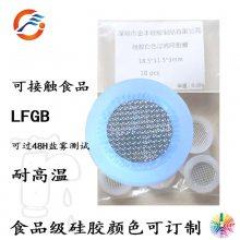 广东金丰供应水管过滤网垫片 机械空气过滤网 油质滤网片