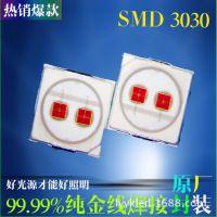3030红光灯珠 贴片led发光二极管 方形杯架 参数型号价格