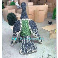 紫萱工艺 仿真植物造型绿雕 绢花创意动物假树叶制作定做景光布场装饰