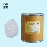 维生素E干粉 天然食品级维生素E粉末 阿尔法生育酚 醋酸酯干粉